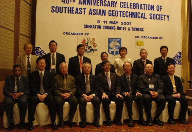 General Committee