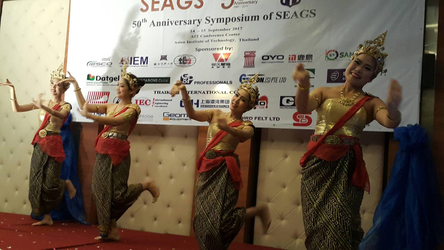 Cultural Show in SEAGS 50th Anniversary Bangkok