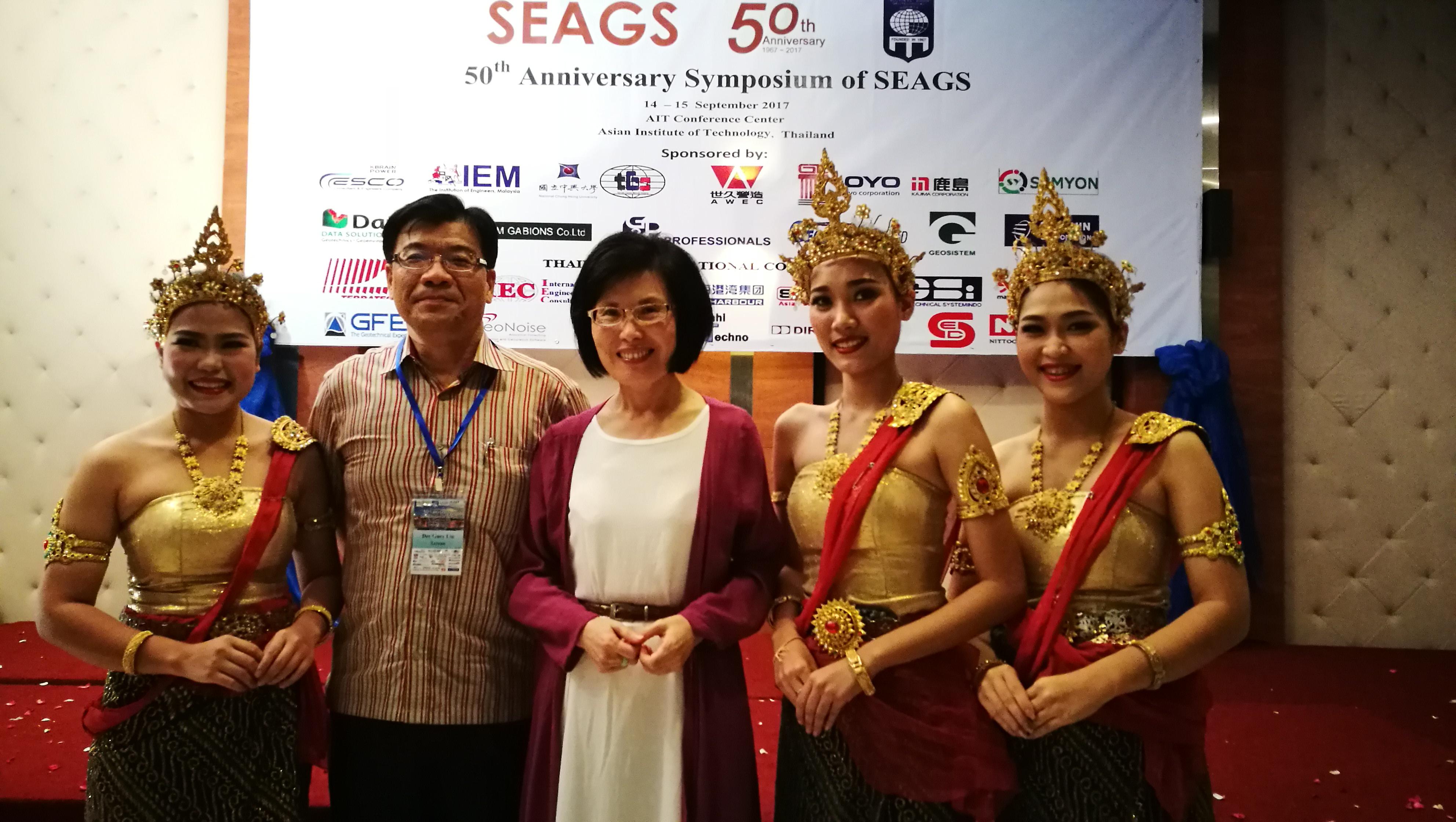 Dr. Lin Der Guy & Mrs. Lin with Cultural Dancers