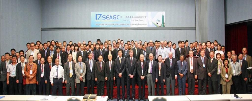17 SEAGC