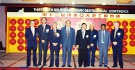 Biodata of President and Past-Presidents of the Southeast Asian Geotechnical Society