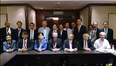 AGSSEAC Council in Fukuoka 2016