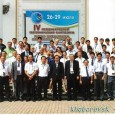 NEWS INTERNATIONAL SYMPOSIUM ON GEOTECHNICAL ENGINEERING FOR DISASTER PREVENTION AND REDUCTION This conference took place from July 26 to 29, 2011, at Far Eastern State Transport University in Khabarovsk, Russia […]