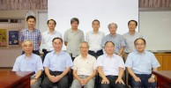 News from-ATC6: Urban GeoEngineering (UGE ATC) – Chair: Professor Chang Yu Ou Professor Chang Yu Ou is the Chairman of the Asian Technical Committee ATC6 on Urban GeoEngineering.  There are […]