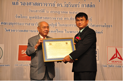 A recent update on its activities Since its establishment in 1993, the technical committee on geotechnical engineering of the Engineering Institute of Thailand, also known as the Thai Geotechnical Society, […]