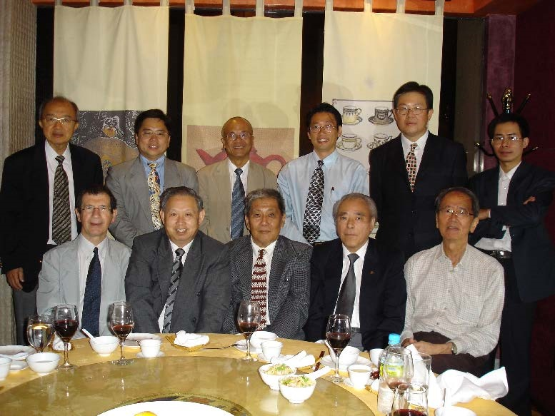 The Inaugural Meeting of AGSSEA on 5 December 2007 in Kuala Lumpur.