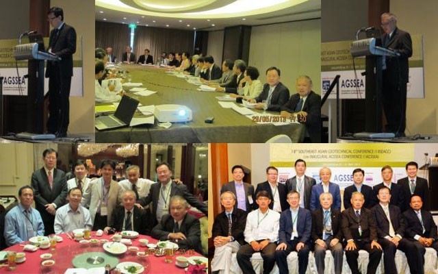 The inaugural AGSSEA Conference in 2013 under the 18SEAGC-1AGSSEAC in Singapore