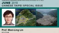 Prof. Meei-Ling Lin Dr. Lin is a Professor at Department of Civil Engineering, National Taiwan University. She received her Ph.D. degree in Civil Engineering from University of Texas, Austin, USA, […]