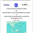 Geotechnical Engineering Journal of the SEAGS & AGSSEA Volume 41-42: 5th Decade (2010 – 2011) Contents & Synopsis Volume 41 – 2010 Vol. 41 No. 1 March 2010 Vol. 42 […]