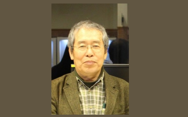 CURRICULUM VITAE: Kazuya YASUHARA ◆Academic Career: • 1968: Graduated from Kyushu University, Japan (Department of Civil Engineering, School of Engineering), • 1978: Awarded Ph. D. at Kyushu University ◆Professional Career: […]