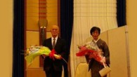 On November 3rd, 2009, Prof. Kenji Ishihara, one of the former ISSMGE Presidents, had the Order of Sacred Treasure conferred upon him by the Emperor of Japan. This distinction rewards Professor […]