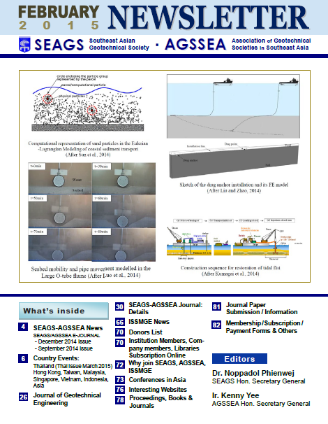 SEAGS-AGSSEA Newsletter February 2015