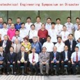 TC Activity ATC 3, TC4 and TC41 3rd International Geotechnical Symposium 2009 on Geotechnical Engineering for Disaster Prevention and reduction (photo №1) was held at the Harbin Institute of Technology […]